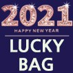 Happy New Year Lucky Bag has been launched♬