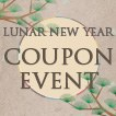 Lunar New Year Coupon Event